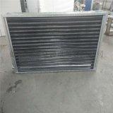 矿井SRZ15x10D无缝钢管钢翅片加热器