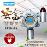 臭氧气体传感器 O3气体检测仪报警器