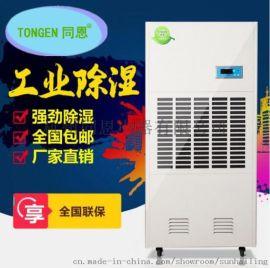 如何选购除湿机/抽湿机/干燥机/加湿机/空气净化器