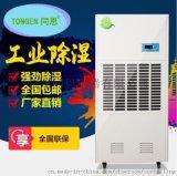 如何選購除溼機/抽溼機/乾燥機/加溼機/空氣淨化器