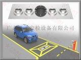 兵工供应BG-CD30地埋式车底检查系统、监狱安全检查系统