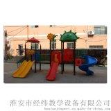 经纬JWB013小博士系列大型户外儿童游乐滑梯
