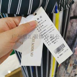 热卖女装她衣柜品牌折扣加盟费女装尾货女式羽绒服女装一手货源阿里地摊女装批发