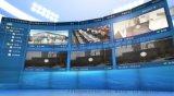 智慧工地 4D進度管控 質量安全閉環管理