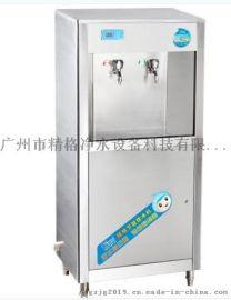 廣州精格05款不鏽鋼商用電開水器