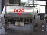 食品色素二维混合机.调料混合设备.搅拌混合成套机械