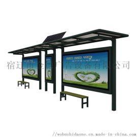 厂家供应候车亭系列公交站台,指路牌灯箱,宣传栏
