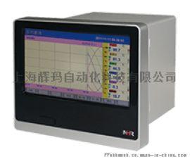 虹润NHR-8300C 8路触摸式温控器