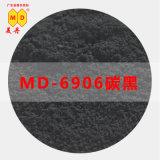 赣州美丹MD6906色素碳黑油墨碳黑色粉高遮盖力