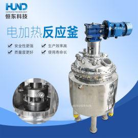 高壓反應釜、電熱配液罐,反應鍋,製藥反應釜,實驗釜
