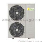 采暖制冷空气源热泵,鑫康暖家空气源热泵