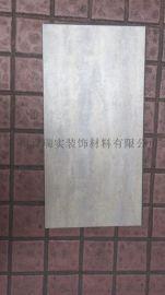 锁扣地板 pvc石塑地板 室内石纹防水卡扣地板