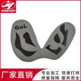 服裝矽膠印刷 商標鞋帽3D矽膠絲印 織帶印刷商標