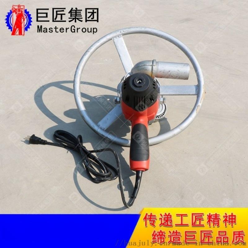 攜帶型小型民用打井機220V電動打井機