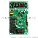 基站空调、热交换器专业控制器JZC-200
