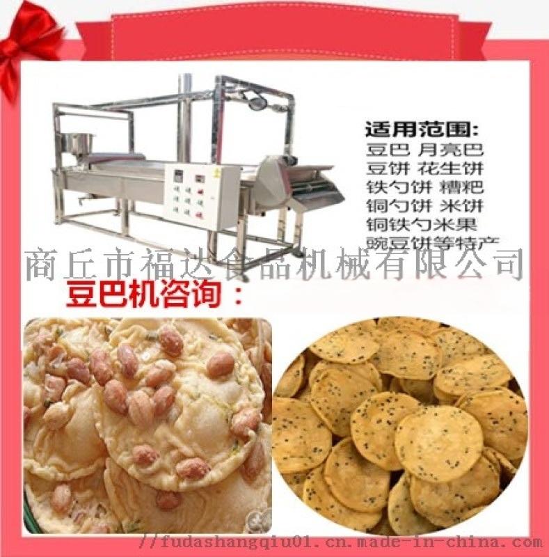 大中小型全自动绿豆糕机生产线