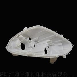 杭州3D打印汽车结构模型 3D打印汽车零部件手板