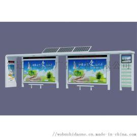 厂家供应太阳能系列候车亭,广告灯箱,太阳能垃圾箱等