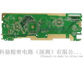 科鼎精密电路-智能家居控制电路板