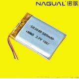 503040聚合物锂电池 500毫安