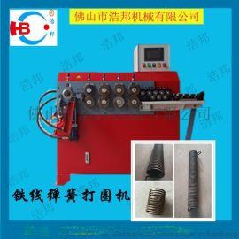 浩邦机械厂家直销铁线弹簧电脑数控自动打圈机