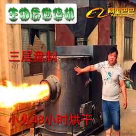 三牛45万-300万大卡生物质颗粒炉锅炉燃烧器