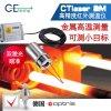 德国Optris CTlaser2M高温红外测温仪