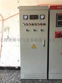 消防低频巡检控制柜45kw一用一备 厂家直供