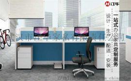 汉阳办公用家具 办公家具定制哪个牌子好