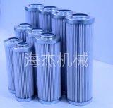 供应滤芯FAX-400*20黎明