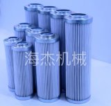 供應濾芯FAX-400*20黎明