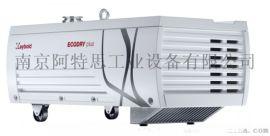 莱宝干式多级罗茨泵ECODRY 65 plus