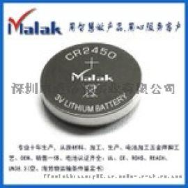 迈洛克厂家2450电池、cr2450焊脚、加线