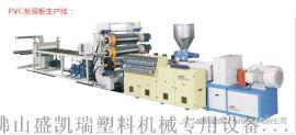供应PVC发泡板挤出机低价促销