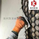 泉州耐磨陶瓷塗料廠家 管道設備防腐專用防磨料
