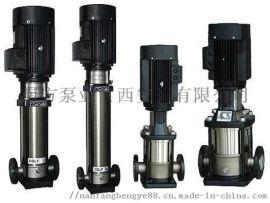 不锈钢多级离心泵 西安CDL(F)多级离心泵