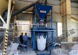 鐵礦粉噸袋包裝機、化工粉體自動噸包機廠子