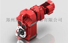 斜齿轮平行轴减速机, 运行三合一减速机, 起重机减速机