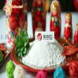大量出口金红石型钛白粉R216 跃江钛白粉出口量全国第二