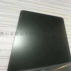 供应贵州彩色不锈钢喷砂板 不锈钢钛金彩色喷砂板价格