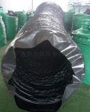 負壓骨架風筒 伸縮風筒 給力風筒生產廠家