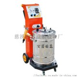 静电喷涂机 喷塑机 静电发生器 喷涂设备机