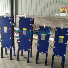 耐高温高压化工高效节能全焊接板式换热器,化工冷凝器