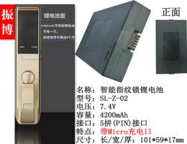 厂家供应智能指纹锁锂电池 带Micro充电口