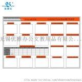 磁性表格写字板板 企业管理看板