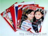 期刊雜誌印刷