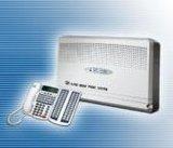 廣州酒店數位電話交換機
