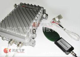 叶面温湿度记录仪,智能叶片温湿度监测檢測儀