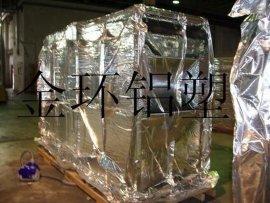 镀铝包装袋(XJH-10017)