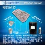 專業生產模具矽膠廠紅葉矽膠